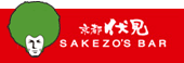 京都伏見 SAKEZO'S BAR