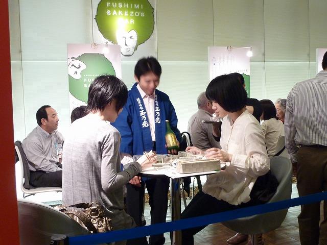 蔵元DAY玉乃光008.jpg