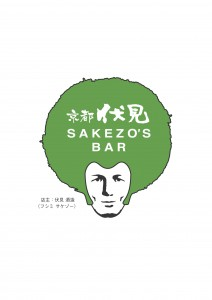 sakezo_head