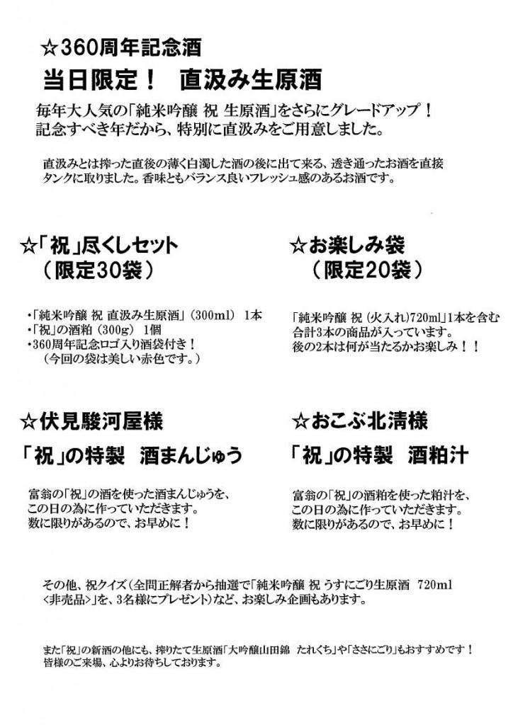 北川本家300324-2