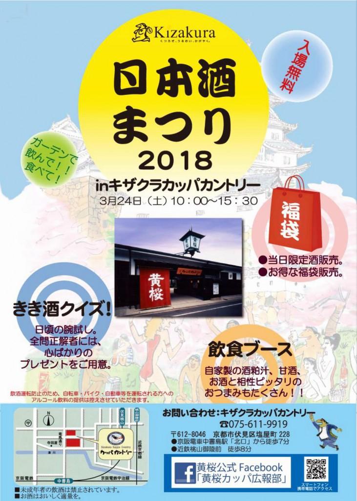 黄桜300324