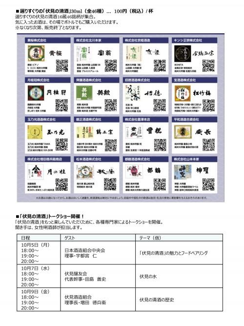 200919繝√Λ繧キ蟾ョ譖ソ縺医€€SAKE繧ケ繧ソ繝ウ繝臥オ・粋HP-3