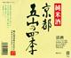 Tsurumasamune